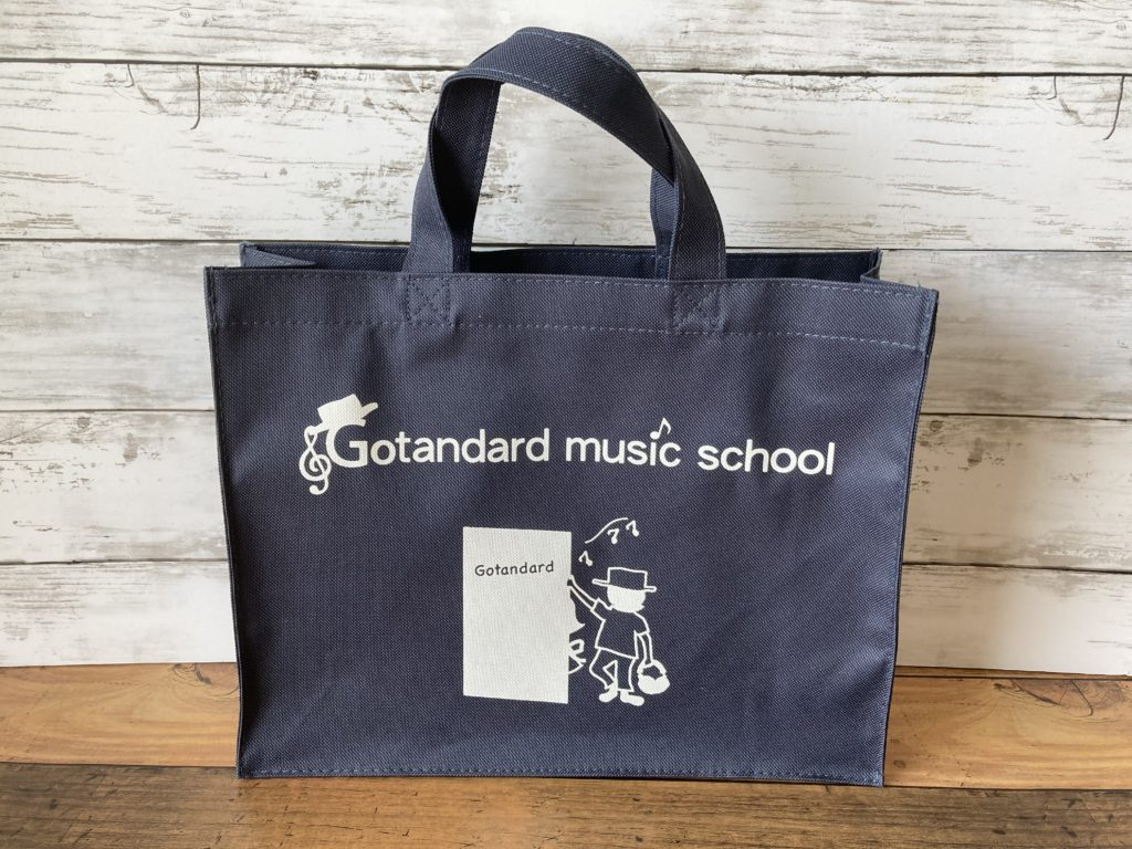 gotandard音楽教室